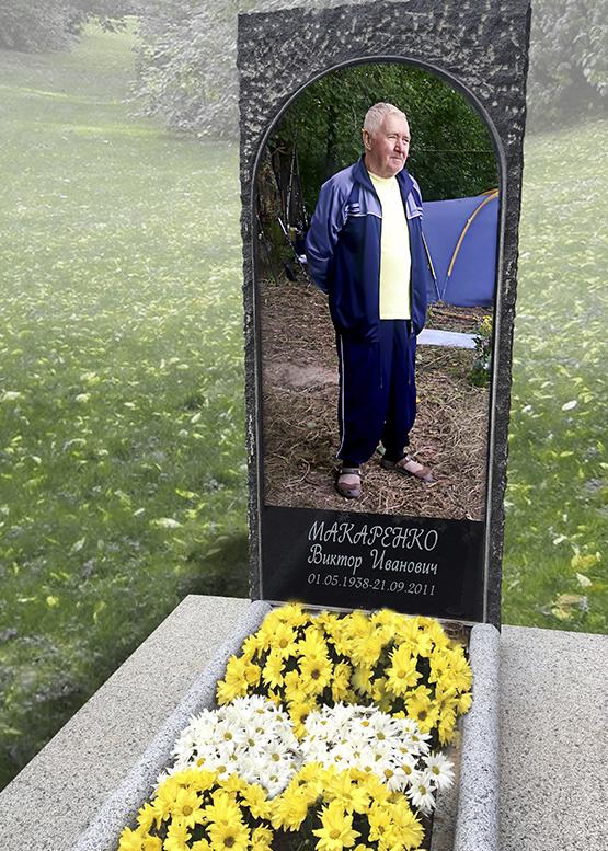 порода фотография на памятник в стекле словам ржаненкова, мемориал